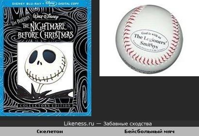 Похоже, Tim Burton срисовал эту замечательную улыбку с бейсбольного мяча