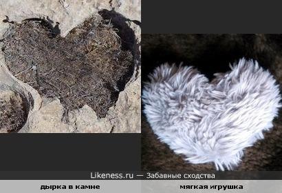 Дыра в камне похожа на символ сердца