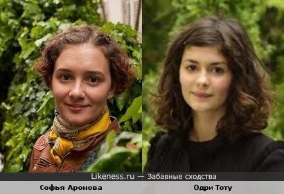 Жительница Кипра похожа на Одри Тоту