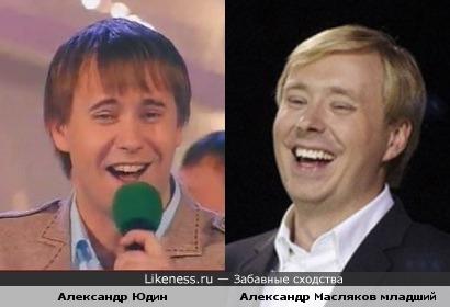 Александр Юдин - располневший Александр Масляков