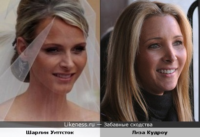 Шарлин Уиттсток похожа на Лизу Кудроу
