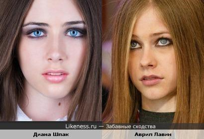 Диана Шпак похожа на Аврил Лавин