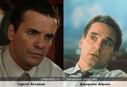 Сергей Астахов похож на Джереми Айронса