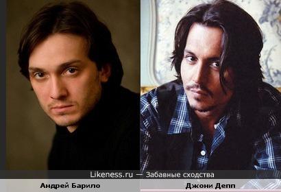 Андрей Барило похож на Джони Деппа