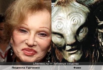 Людмила Гурченко чем то смахивает на Фавна