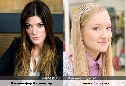 Сестра Декстера похожа на русскую актрису