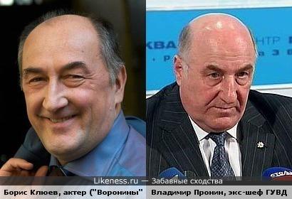 Борис Клюев похож на бывшего главного московского милиционера