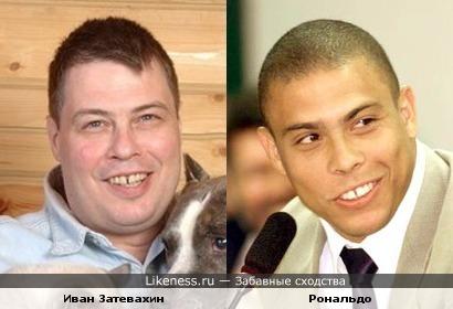 Иван Затевахин неожиданно похож на Рональдо