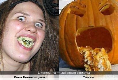 Моя знакомая похожая на тыквы в хеллоуин (вовака.ру)