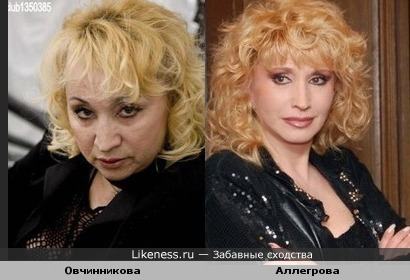 Участница 9-й Битвы экстрасенсов Галина Овчинникова похожа на Ирину Аллегрову
