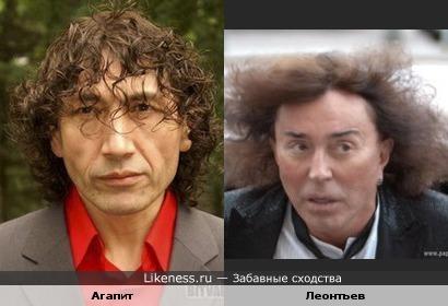 Участник 4-й Битвы экстрасенсов Александр Агапит похож на Валерия Леонтьева