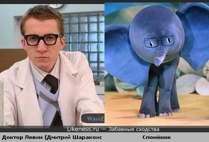 Доктор Левин похож на умного слонёнка =)