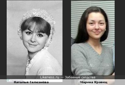 Наталья Серезнёва и Марина Кравец