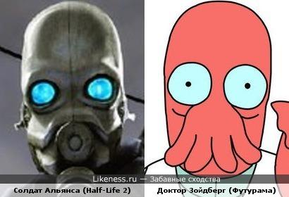 Combine Soldier (Half-Life 2) & Doctor Zoidberg (Futurama)