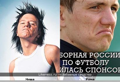 Михаил Гребенщиков и Роман Павлюченко