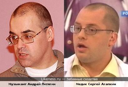 Андрей Литягин ( композитор и продюсер группы «Мираж») и Сергей Агапкин (ведущий программы «О самом главном»)