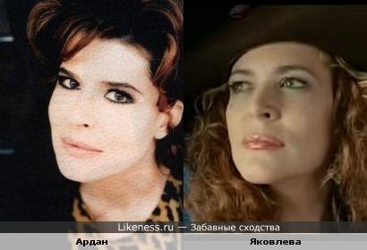 Fanny Ardant & Алена Яковлева