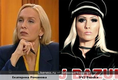 """Екатерина Романова (телепередача """"Федеральный судья"""") и DVJ Bazuka"""
