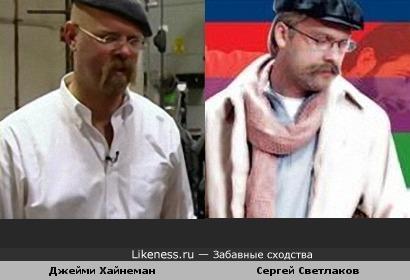 "Jamie Hyneman (""MythBusters"") и Сергей Светлаков (""Наша Russia"")"