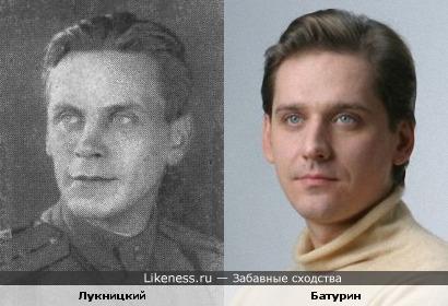 Писатель Павел Лукницкий и актер Юрий Батурин