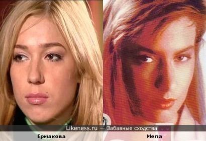 """Участница телепроекта """"Дом-2"""" Надежда Ермакова и певица Mela"""