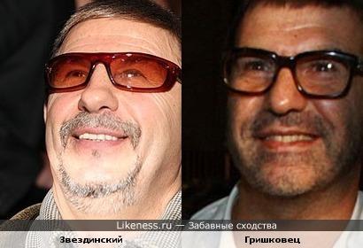 Михаил Звездинский (певец) и Евгений Гришковец (писатель)