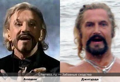 Анатолий Алёшин и Никита Джигурда
