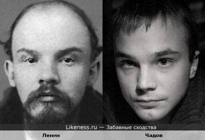 Владимир Ленин и Андрей Чадов