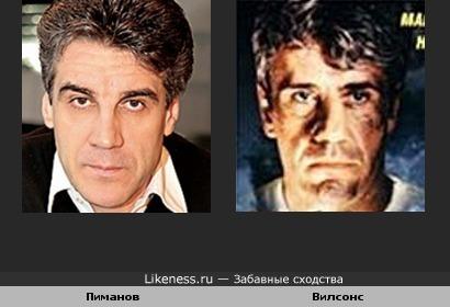 Алексей Пиманов и Мартиньш Вилсонс