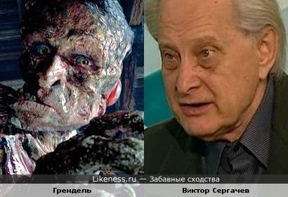 Грендель (персонаж фильма «Беовульф») и Виктор Сергачев (актер)