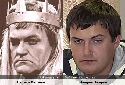 Актер Леонид Кулагин и резидент Comedy club Андрей Аверин