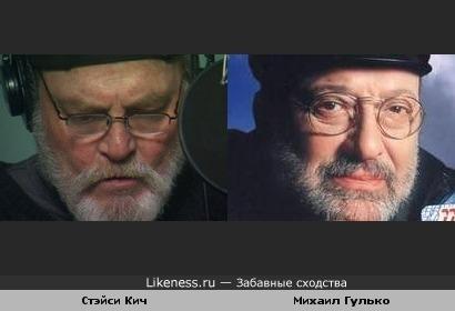 Актер Стэйси Кич и певец Михаил Гулько