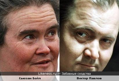 Сьюзан Бойл (Susan Boyle) и Виктор Павлов