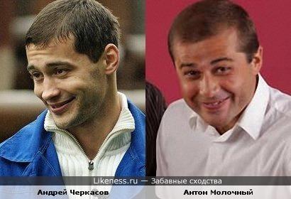 """Андрей Черкасов (экс-участник """"Дома-2"""") и Антон Молочный (резидент """"Comedy Club"""")"""