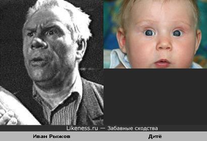 Фото ребёнка случайно найдено на просторах интернета