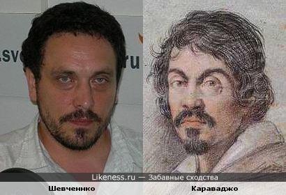 Российский журналист Максим Шевченко и итальянский художник Караваджо (Caravaggio)