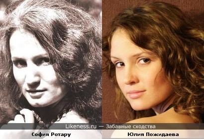София Ротару и Юлия Пожидаева