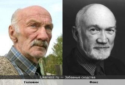 Актеры Владимир Головин и Колин Фокс (Colin Fox)