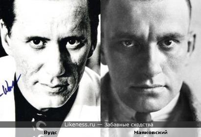 Джеймс Вудс и Владимир Маяковский