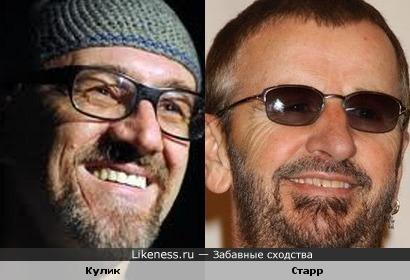 Олег Кулик (художник) и Ринго Старр (музыкант)