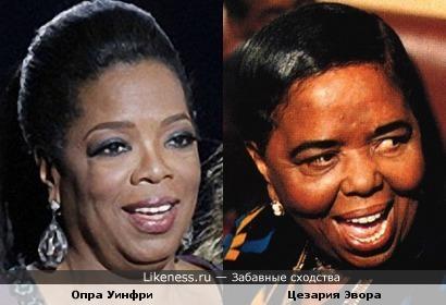 Опра Уинфри (Oprah Winfrey) и Цезария Эвора (Cesaria Evora)