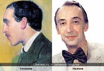 Николай Семенов на портрете работы Бориса Кустодиева и Александр Иванов
