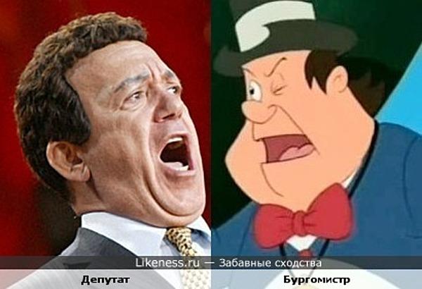 "Иосиф Кобзон и бургомистр, персонаж мультфильма ""Биби - маленькая колдунья"""
