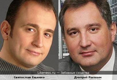 Юморист Святослав Ещенко и политик Дмитрий Рогозин