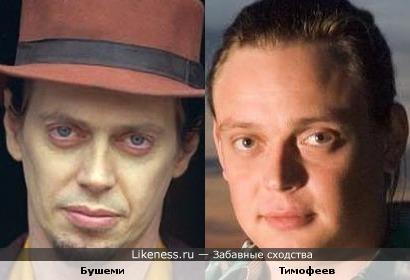 Стив Бушеми (актер, режиссер) и Алексей Тимофеев (теле/радиоведущий)