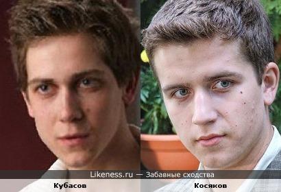 Актеры Дмитрий Кубасов и Денис Косяков