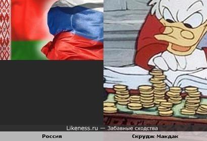 Флаг России (на фоне флага Беларуси) [коллаж «Rambler-Новостей»] и Скрудж Макдак