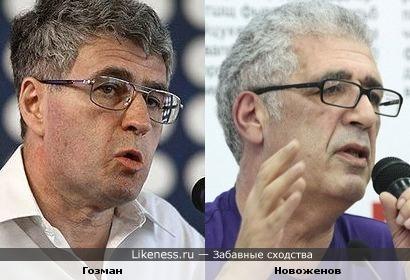 Леонид Гозман (политик) и Лев Новоженов (журналист, телеведущий)