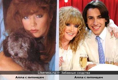 Алла Пугачева с собакой и она же с Максимом Галкиным