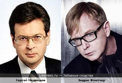 Журналист Сергей Медведев (Первый канал) и музыкант Эндрю Флетчер (Depeche Mode)